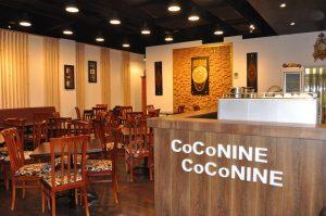CocoNine interior 300x199