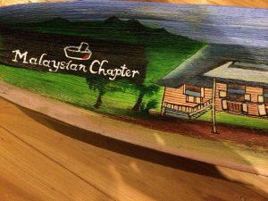 MalaysianChapter woodenbanner 300x225