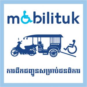 Mobilituk logo 300x300