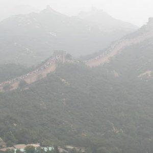 Great Wall Fog 300x300