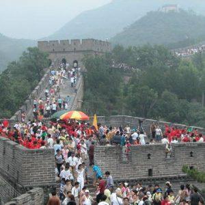 Great Wall of China 300x300