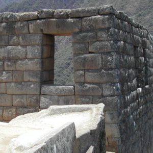 Machu Picchu 2 300x300