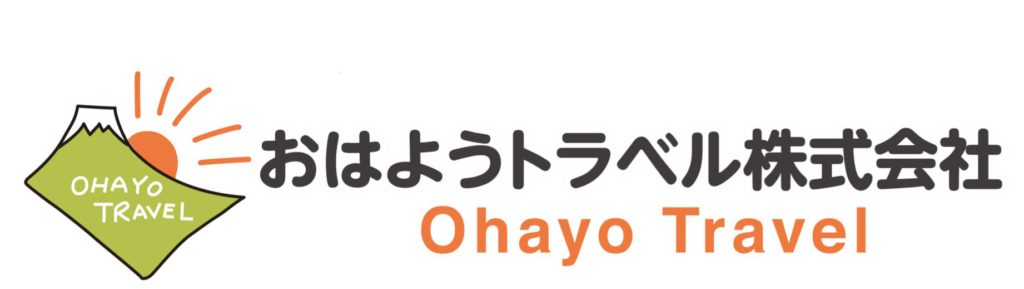 Ohayo Travel Corporation Session supporter for AITCAP 2021