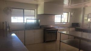 woodford hall kitchen 300x169